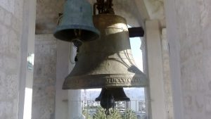 Dzwon katedralny (Arequipa)